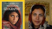"""ПРИСЪДА! Пакистан праща """"афганистанската Мона Лиза"""" в затвора, после ще я депортира"""