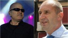 БОМБА В ПИК! Радев и Слави правят нова партия с милиардите от КТБ на Цветан Василев