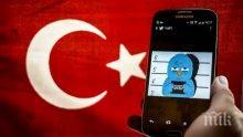 Драстични мерки: Турция блокира Twitter и WhatsApp