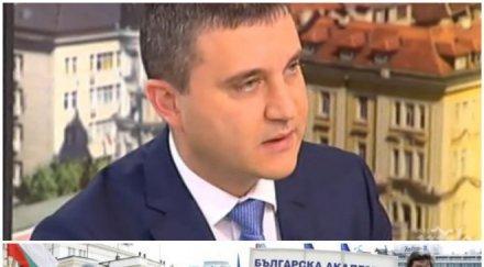 ИЗВЪНРЕДНО! Горанов твърд за данъците и с добри новини за бизнеса! Финансовият министър поряза учените от БАН: Научната продукция не е на висота