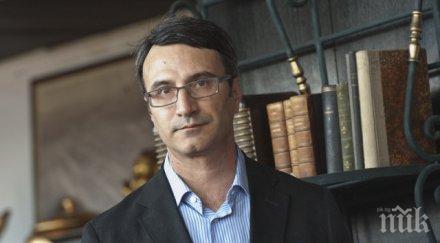 Трайчо Трайков залага на образованието