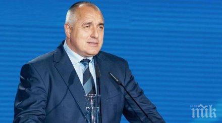ИЗВЪНРЕДНО В ПИК! Борисов от Пловдив: По времето на ГЕРБ са се случили най-добрите неща за България
