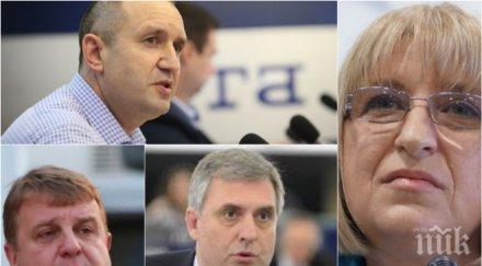 ЕКСКЛУЗИВНО! Интригата на вота се заплита: Трима с шанс за балотаж с Цачева! Кои са съперниците й?