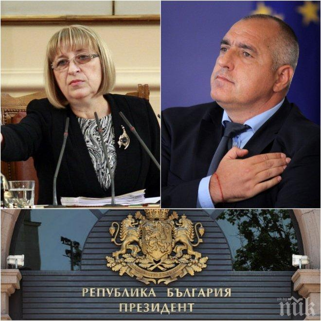 ПРЕДИЗБОРНО ОБЕЩАНИЕ! Цецка Цачева се зарече: Аз ще съм следващият президент на България, Борисов няма да подава оставка