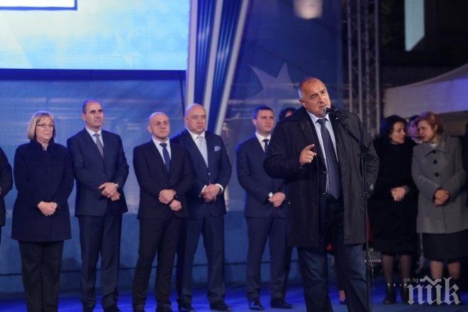 """Борисов: Ако Радев стане президент, моделът """"Орешарски"""" ще бъде възстановен (СНИМКИ)"""