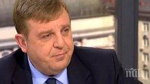 БИСЕР В ИЗБОРНАТА НОЩ! Каракачанов: Не може да говорим за предсрочни избори всеки път, когато някой вдигне чаршафа от нощни полюции!