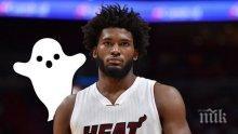МИСТЕРИЯ! Призрак тормози играчи от НБА