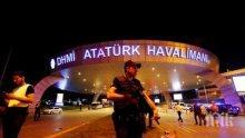 """Международното летище """"Ататюрк"""" възобнови работа в нормален режим"""