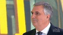 Калфин: Извънредните парламентарни избори са неизбежни