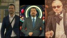 Евгени Минчев попари Христо Живков, Ники Кънчев и Денди: Приличат на инженери на банкет на завода, носещи дрехите на чорбаджиите си