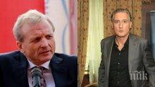 """Спортна сензация! """"Червен"""" треньор събира Гриша Ганчев и Кирил Домусчиев?"""