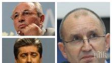 ОЛИГАРХИЯТА СЕ ВРЪЩА НА ВЛАСТ! Гласуваш за Радев, получаваш Доган - внимавайте да не заличим България след тези 7 дни!
