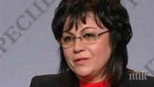 Корнелия Нинова: Готови сме за извънредни парламентарни избори