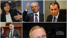 ИЗВЪНРЕДНО И САМО В ПИК! Осман Октай: Цялото задкулисие организира фронт срещу ГЕРБ на изборите!
