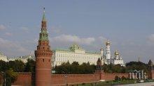 Кремъл отвръща на удара: Взели сме мерки за гарантиране на кибер- и информационната сигурност