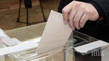 ИЗВЪНРЕДНО В ПИК! Ето ги временните резултати на ЦИК от президентските избори към 5,30 тази сутрин! (СНИМКА)