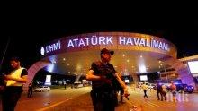 """ИЗВЪНРЕДНО! След стрелба на истанбулското летище """"Ататюрк"""" са задържани двама предполагаеми нападатели"""