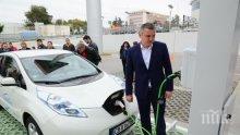 ХИТ! Пловдив може да прави електромобили