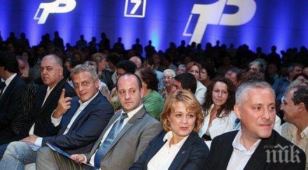 Радан Кънев обяви края на Реформаторския блок