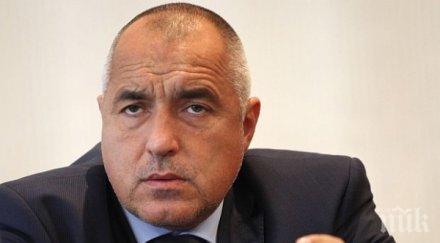 ГОРЕЩ ВЪПРОС! Ще подаде ли Борисов оставка? Премиерът пристигна в централата на ГЕРБ