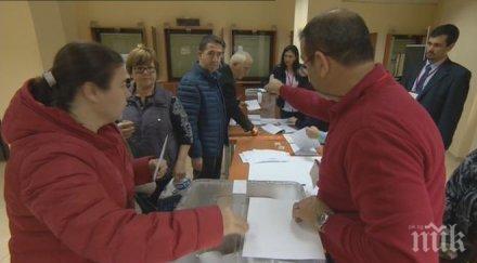 Скандал: Български избиратели говорят на турски в секция в Бурса