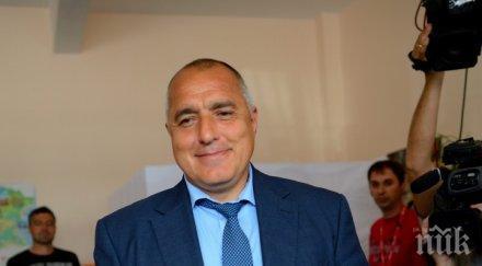 ПЪРВО В ПИК! Няма среща на Борисов с правителството