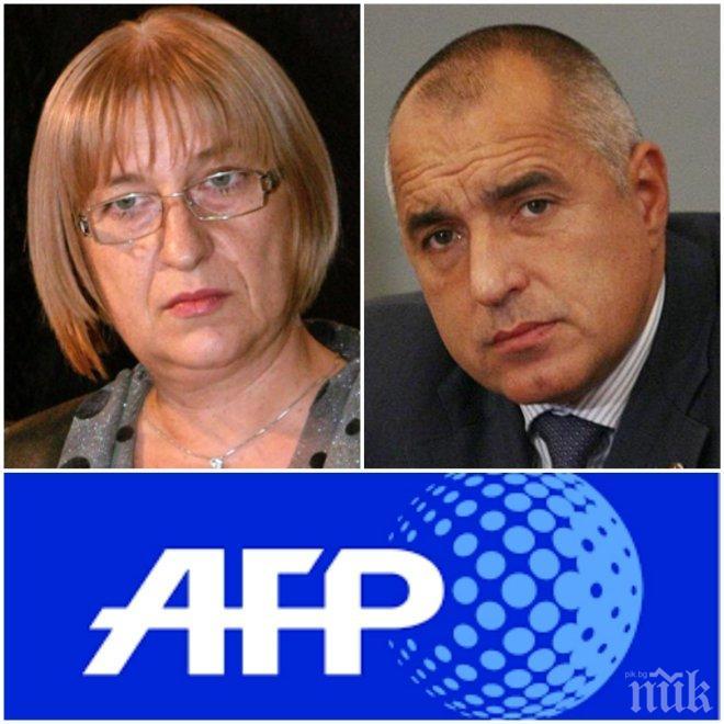 Франс прес за изборите: Удар за Борисов, който сгреши с Цачева