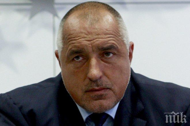 ИЗВЪНРЕДНО В ПИК TV! ГЕРБ е в окупация - репортери чакат горещи новини след 4 часа мълчание! Дилемата пред Борисов - да бъда или да не бъда?