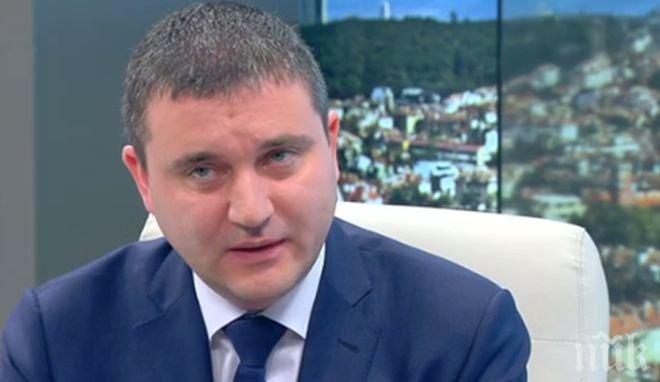 Владислав Горанов категоричен: Няма да водим разговори за подкрепа с други партии