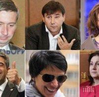 ЕКСПРЕСНА КЛЮКА: Кристалина, Иво Прокопиев и Иван Кръстев обменят доларите си в рубли