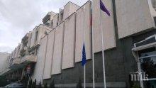 Кабинетът прие нов план за подготовка на Българското председателство на Съвета на ЕС през 2018 г.