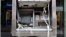 Така е на село! Откраднаха банкомат в 4 посред нощ