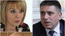 ЕКСКЛУЗИВНО В ПИК! Депутат от ГЕРБ захапа Мая Манолова: Дали тая жена не написа сегашния Изборен кодекс?!