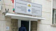 Скандално решение! Апелативният съд възстанови Златин Георгиев на работа в ИАРА