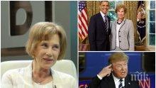 Ексклузивно: Бившият посланик на България в САЩ Елена Поптодорова разкодира избора на Тръмп!  Риалити, експеримент или шамар срещу елита?