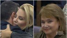 """ПРЕДИ ФИНАЛНАТА ПРАВА! Кака Лили и Ирина аут от """"ВИП Брадър"""""""