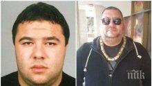 СЛЕДА! Пернишки наркобос ликвидирал Весо Дебелия, защото му задлъжнял с 40 бона?