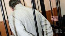Зверство! 53-годишен педофил отвлече две момчета от училищния двор, напи ги и ги държа вързани в шкаф