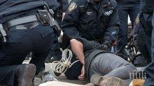 Полицията в Ню Йорк удари руската мафия