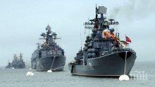 Руски бойни кораби са приближили бреговете на Сирия