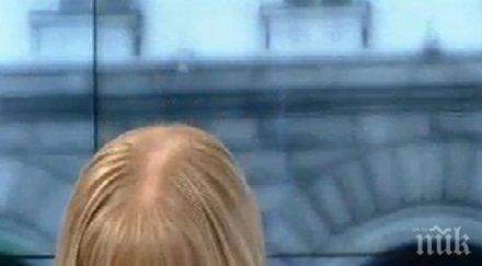 ГЛЕДАЙТЕ НА ЖИВО В ПИК TV: Разтърсваща изповед на Цецка Цачева! Кандидатката на ГЕРБ плаче в ефир: Знам, не ме харесват, не съм красива, не съм толкова млада...