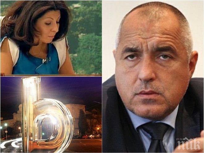 СТРАШЕН СКАНДАЛ! Пиарката на Борисов нападна Би Ти Ви - всички от щаба на Радев гостуват под строй, това е продуктово позициониране! (СНИМКА)