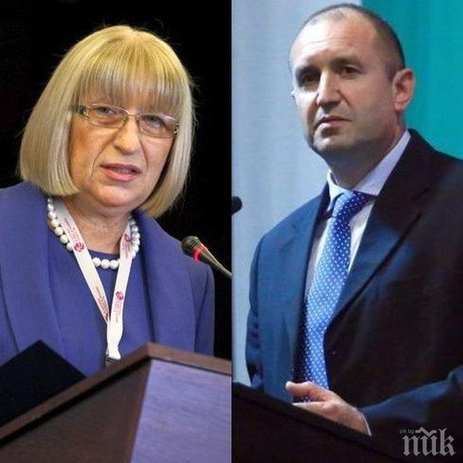 ЕКСКЛУЗИВНО В ПИК TV! Цецка Цачева срещу Румен Радев - гледайте дебата преди балотажа на живо