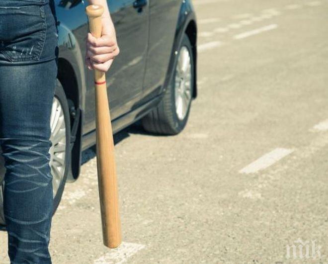ПОРЕДНА АГРЕСИЯ НА ПЪТЯ! Бесен шофьор извади бухалка и наби друг водач в София