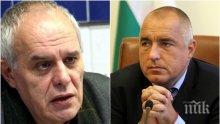 ЕКСКЛУЗИВНО! Социологът Андрей Райчев пред ПИК за оставката на Борисов, бъдещето на парламента и мажоритарния вот