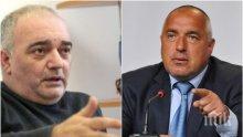 САМО В ПИК! Арман Бабикян пред медията ни за оставката на Борисов и кризата в държавата! Шокиращо разкритие - Менда Стоянова поискала да оттегли бюджета