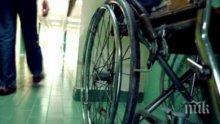 Звезди на българската естрада подариха уред за лечение на деца с церебрална парализа (снимки)