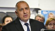 ИЗВЪНРЕДНО! Световните медии гръмнаха за оставката на Бойко Борисов! Надават ухо за нова политическа бъркотия в България