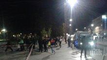 Протоколите за изборите от София са предадени без инциденти