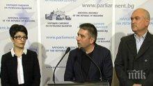 ЕКСКЛУЗИВНО В ПИК TV! ГЕРБ внася проект за подкрепа на референдума (ВИДЕО)